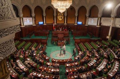 البرلمان يصادق على جملة من مشاريع القوانين في علاقة بـ