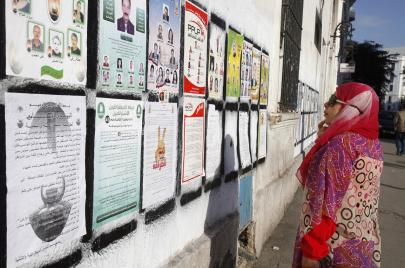 تونس: انطلاق الفترة الانتخابية للانتخابات التشريعية