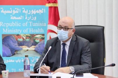 حجر صحي شامل لـ4 أيام وتعليق الدروس في تونس