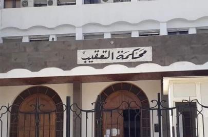 إحالة ترشيح منصف الكشو لرئاسة محكمة التعقيب على رئاسة الجمهورية