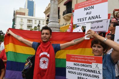 هيومن رايتس ووتش: الإيقافات بتهمة المثلية الجنسية تهدد الخصوصية في تونس