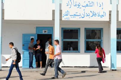 التوجيه الجامعي في تونس.. حيرة سنوية للناجحين في الباكالوريا