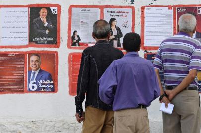 السير الذاتية للمترشحين للانتخابات الرئاسية