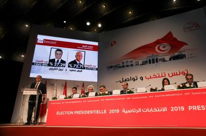 رسميًا ونهائيًا: هيئة الانتخابات تعلن قيس سعيّد رئيسًا للجمهورية التونسية