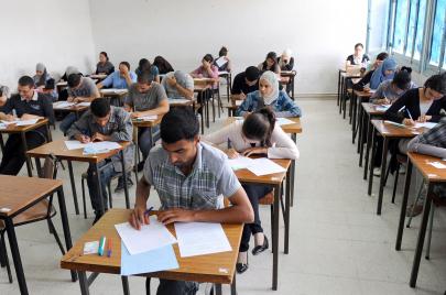 3 جامعات تونسية فقط ضمن أفضل 1250 جامعة في العالم.. ماهي؟