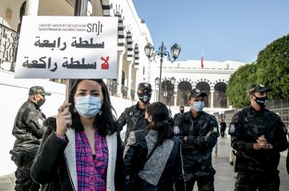 تونس الأولى عربيًا في التصنيف العالمي لحرية الصحافة لسنة 2021