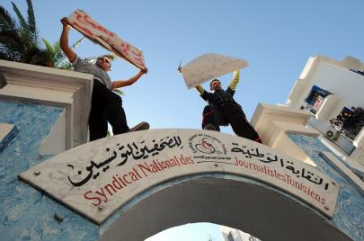 ملف: مستقبل الصحافة التونسية بعد انتخابات 2019 - مجلس الصحافة (3/2)