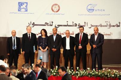 نوبل للسلام.. حصة رباعي الحوار التونسي