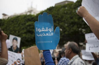 المنظمة التونسية لمناهضة التعذيب: الإفلات من العقاب مستمرّ!