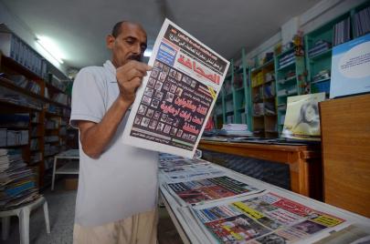 في أزمة الصحافة التونسية أو احتضارها..