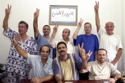 هيئة 18 أكتوبر.. ذكرى حنين لتوحّد المعارضة التاريخية ضد نظام بن علي