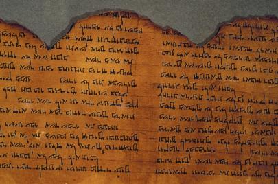 تجارة المخطوطات العبرية.. تاريخ يهود تونس المهرّب