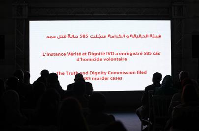ذاكرة انتهاكات حقوق الإنسان في تونس.. حفظ للتاريخ واستخلاص للعبر (2/2)