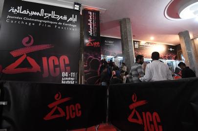 سيتم عرض أكثر من 200 فيلم: كامل تفاصيل الدورة 29 لأيام قرطاج السينمائية