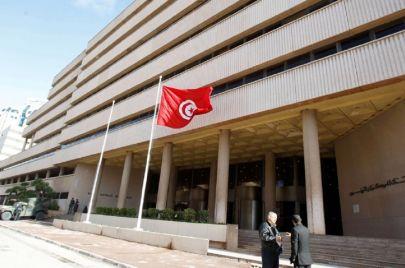 البنك المركزي يرفض مشروع قانون الإنعاش الاقتصادي