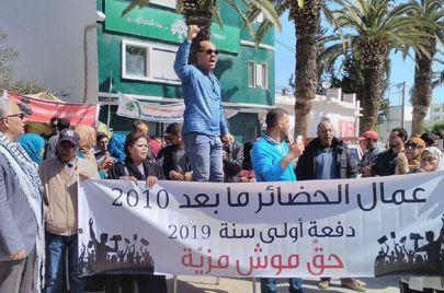 عمال الحضائر في تحركات احتجاجية جديدة