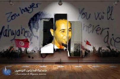 زهير اليحياوي.. شهيد الإنترنت التونسي